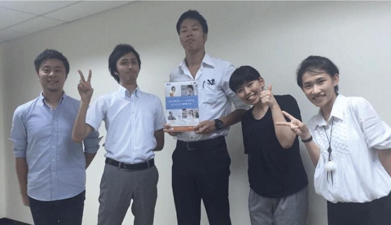 first internship at bangkok