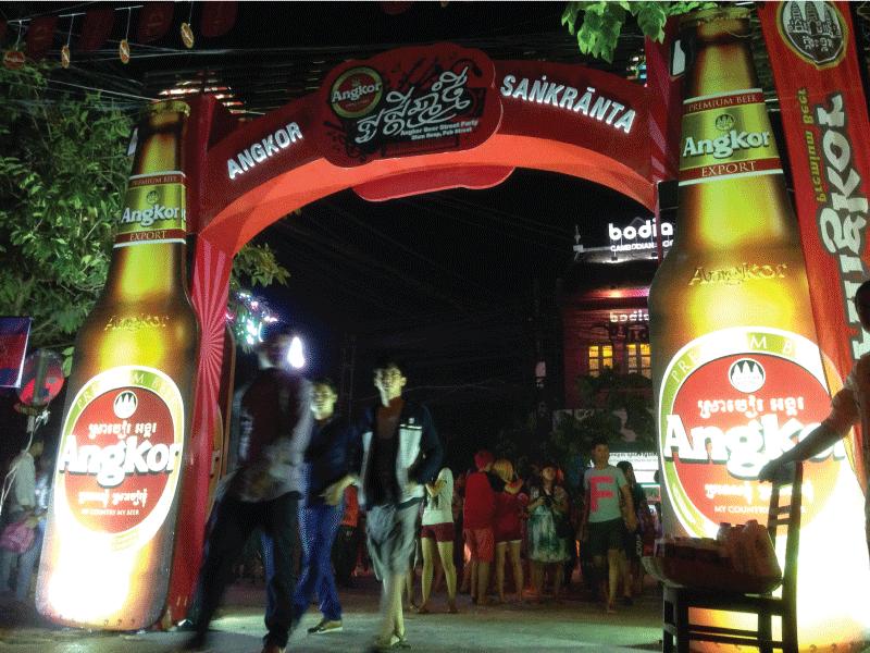Angkor Beerの特設ゲート@パブストリート