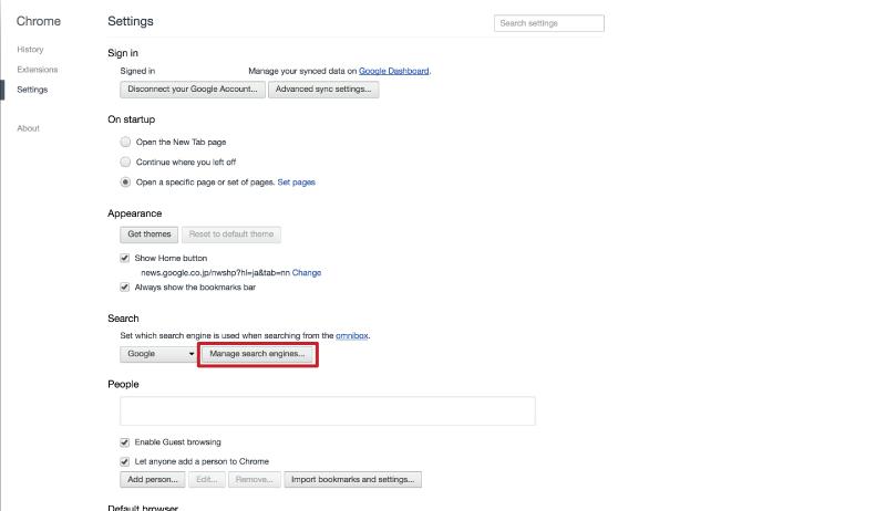 「検索エンジンの管理ボタン」をクリック-Google検索結果にデフォルトでフィルターをかける方法