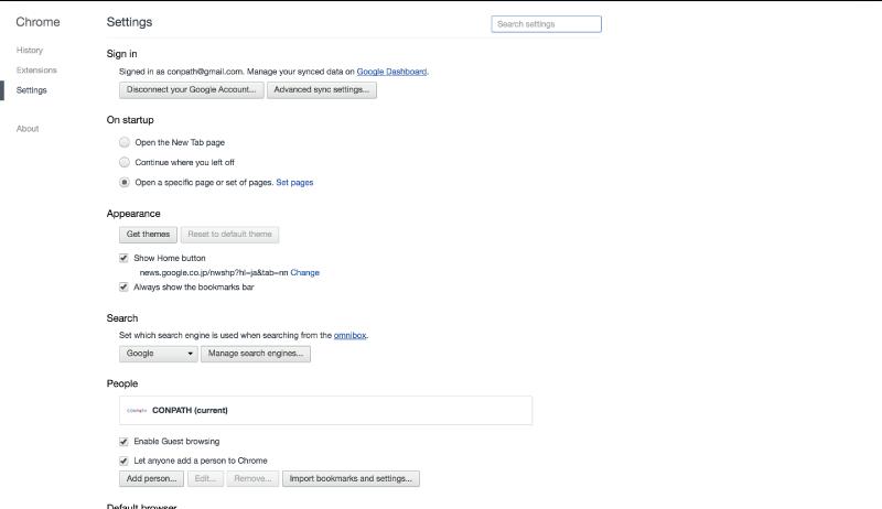 Chromeの設定画面を開く-Googleの検索結果にデフォルトでフィルターをかける方法