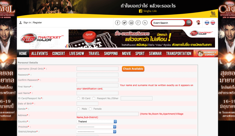THAITICKETMAJOR, Thai online ticket platform