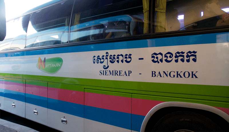 The direct bus from Bangkok to Siem Reap