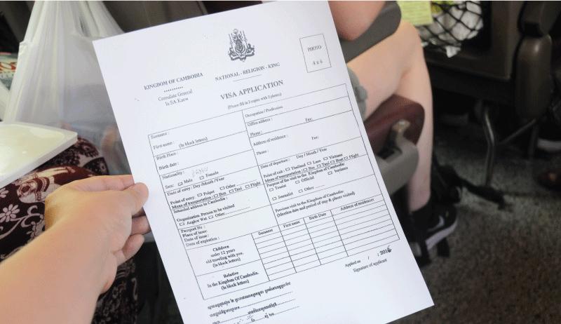 Cambodian Visa form