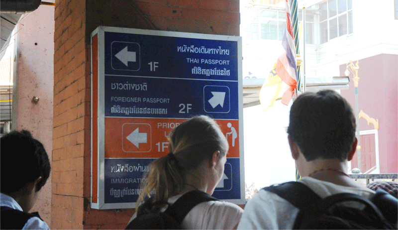 Immigration office is on the first floor