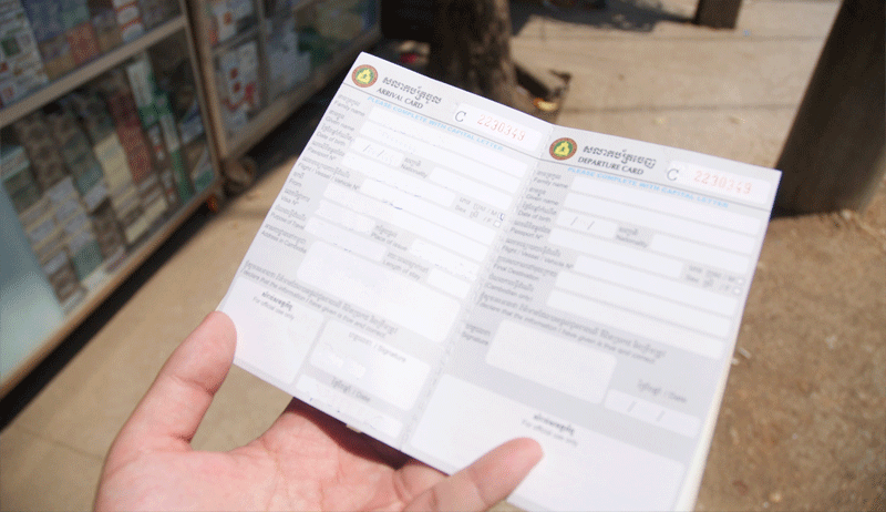 Cambodian immigration card