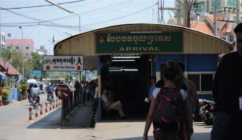 Cambodian immigration office is on the right side