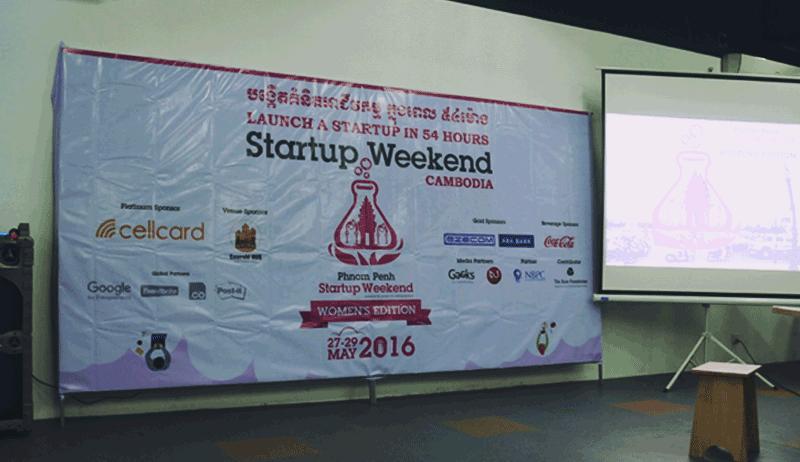 6年目のStartup Weekend Phnom Penhは女性をフィーチャーしたWomen's Edition - これから海外インターンをする人は参加しよう!Startup Weekendのススメ