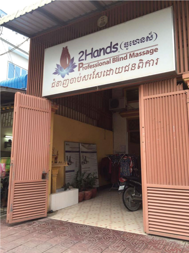 A massage shop that the blind person performs