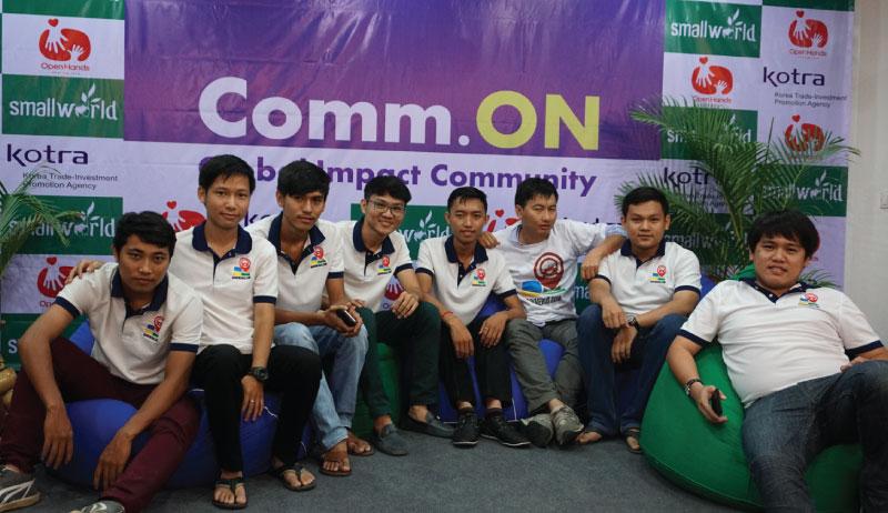 カンボジア発スタートアップでインターン。カンボジアの旅行体験に改革を起こすインターン募集中!