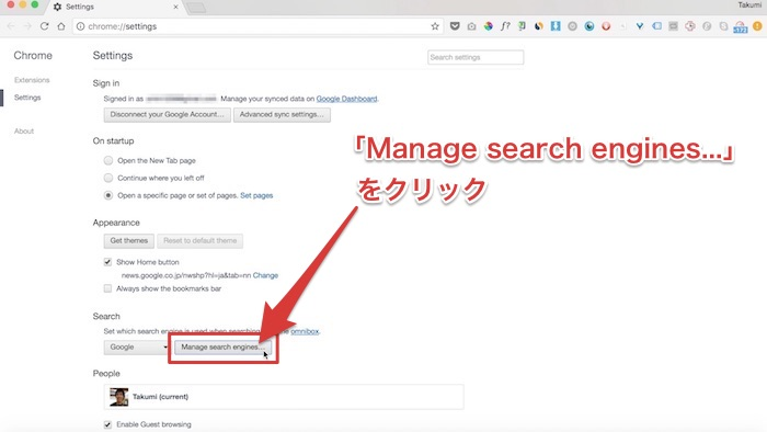 Click Manage search engines button