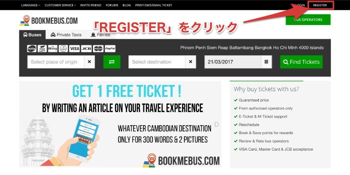 Click register on BookMeBus top page