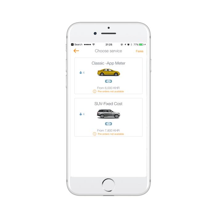 Choose car type, EXNET