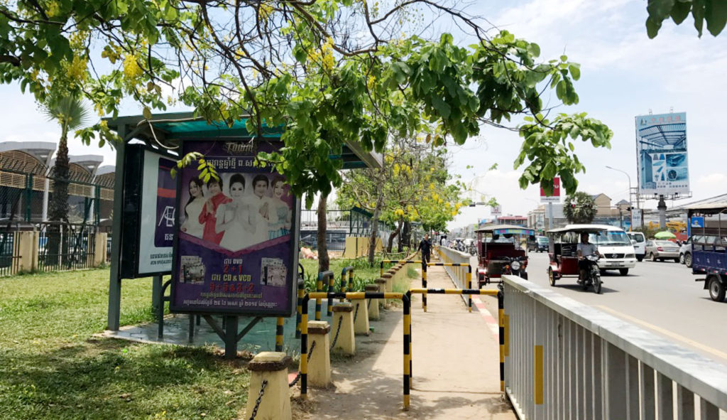 The cheapest way to get from Phnom Penh airport to the downtown