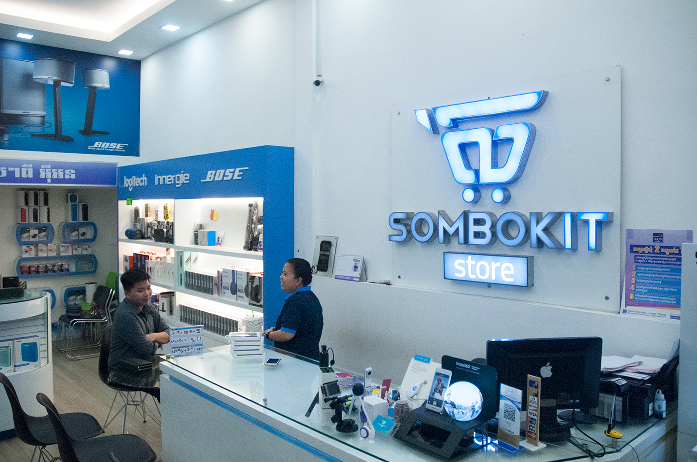 Sombok-IT Store, Sopheak's first shop