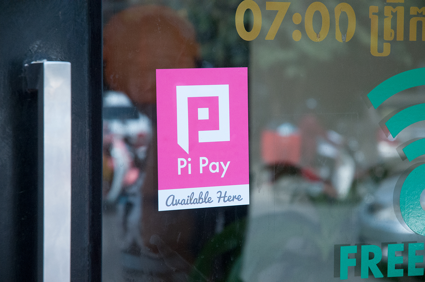 Pi Pay provides not only mobile payment but also big discount